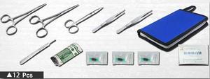 Image 4 - 7/12/15/20 unids/set herramientas de SUTURA QUIRÚRGICA DE 14cm, kit de herramientas de instrumentos de entrenamiento de operación para médicos/ciencias/estudiantes