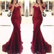 Элегантное Бордовое платье с открытыми плечами русалка украшенное