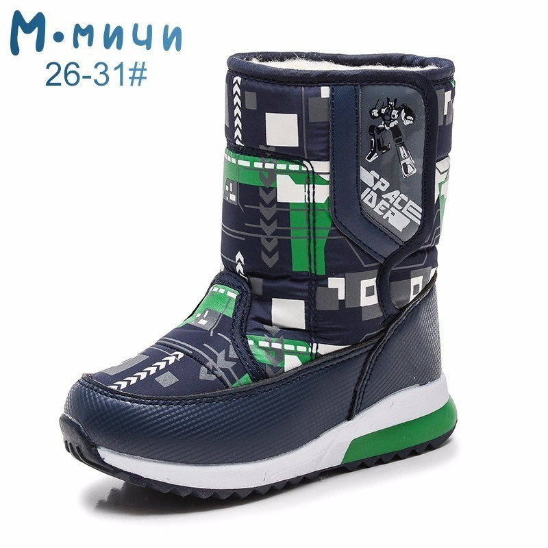 MMNUN 2018 Boots For Children Anti-slip Boys Winter Boots Snow Boots Thick Plush Boots Winter Kids Size 26-31 ML9631
