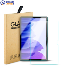 Screen-Protector Samsung Tempered-Glass Galaxy for Tab A7 Tab-A SMT500 T505