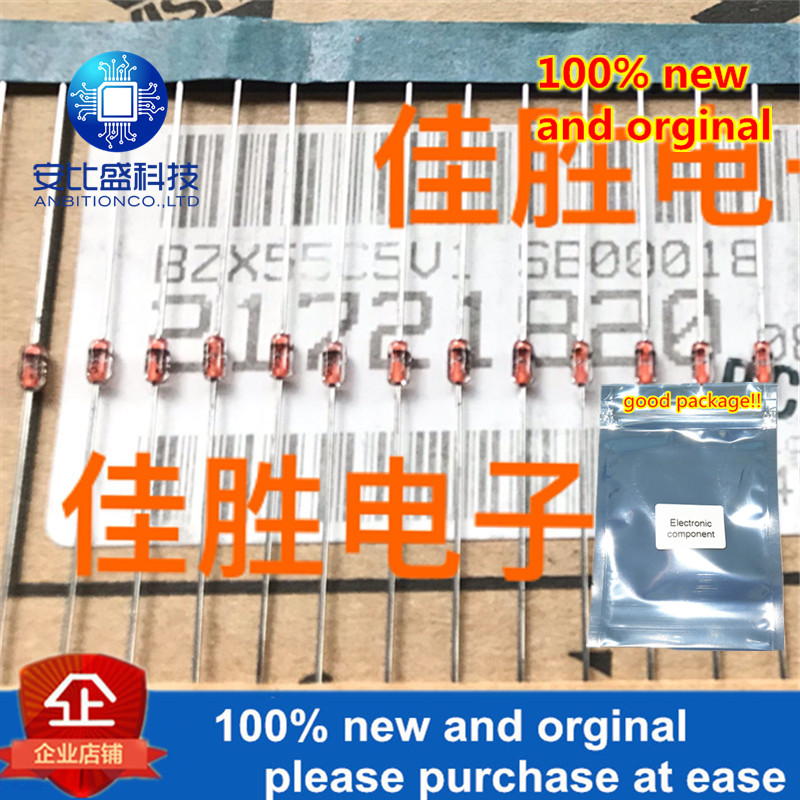 30pcs 100% New And Orginal BZX55C5V1 0.5W5.1V DO-35 Zener Diode In Stock