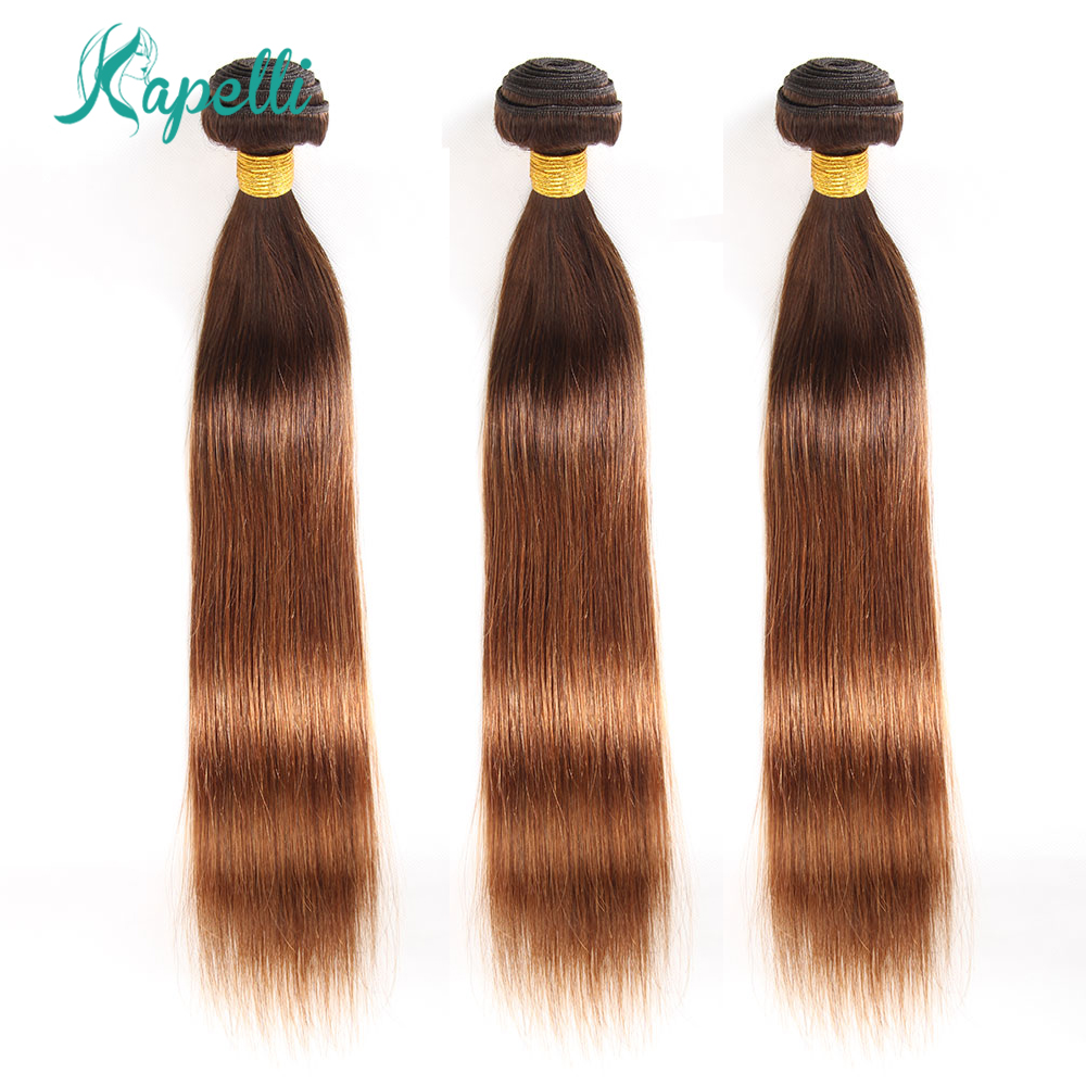Straight Pre-Colored Non Remy Human Hair Weave Brown Colored Brazilian Human Hair 3 / 4 Bundles 10-26inch Ombre Hair Extension