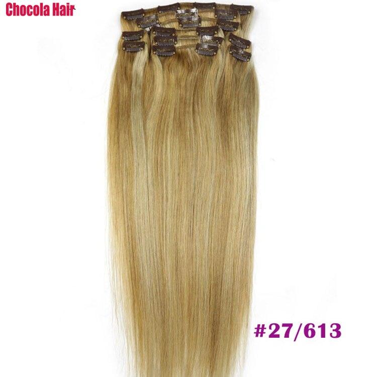 Chocola, бразильские волосы remy на всю голову, 10 шт. в наборе, 280 г, 16-28 дюймов, натуральные прямые человеческие волосы для наращивания на заколках - Цвет: P27/613