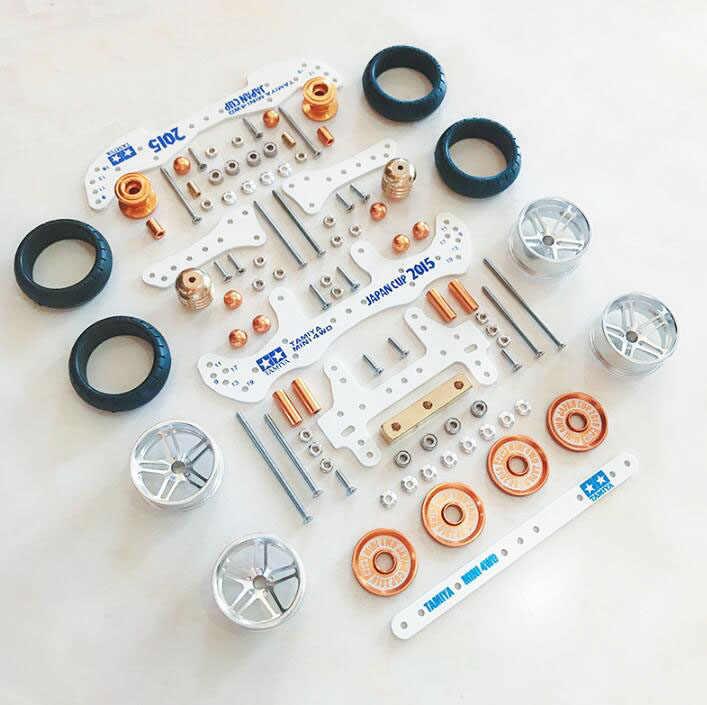 1 juego AR/MA/MS/S2 chasis modificar piezas de repuesto juego de oro para Tamiya MINI 4WD modelo de coche