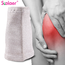 1 Pair Conductive Fiber Electrode Massage Kneepads Tens Kneepads With Jack 2.5mm Lead Wire Connecting Cable For Tens Machines