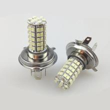 цена на LED Fog Lamp Car Headlight Motor Light Brake Light Highlight Signal Lamp H4 Car Accessories