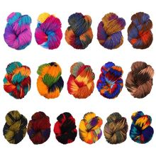 50g/Ball Mixed Colorful Knitting Yarn Acrylic Dyed Hand-Knitted Crochet Thread M68E