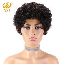 SSH Non-remy волос короткий парик человеческих волос 130% плотность вьющиеся парики для женщин машинного изготовления