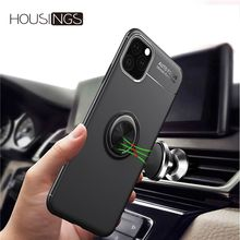 Business Finger Ring Holder Phone Case For iPhone 11 360 Rotating Magnetic Fundas Pro Max Shockproof Cover