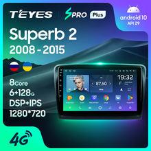 Leitor de vídeo multimídia de rádio do carro de skoda superb 2 b6 2008 - 2015 navegação gps android 10 nenhum 2din 2 din dvd