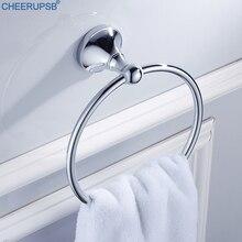 Baño bronce toalla anillo cromo plata Vintage oro titular cepillado negro mano toalla colgador montado en la pared redondo Soporte para Baño K08