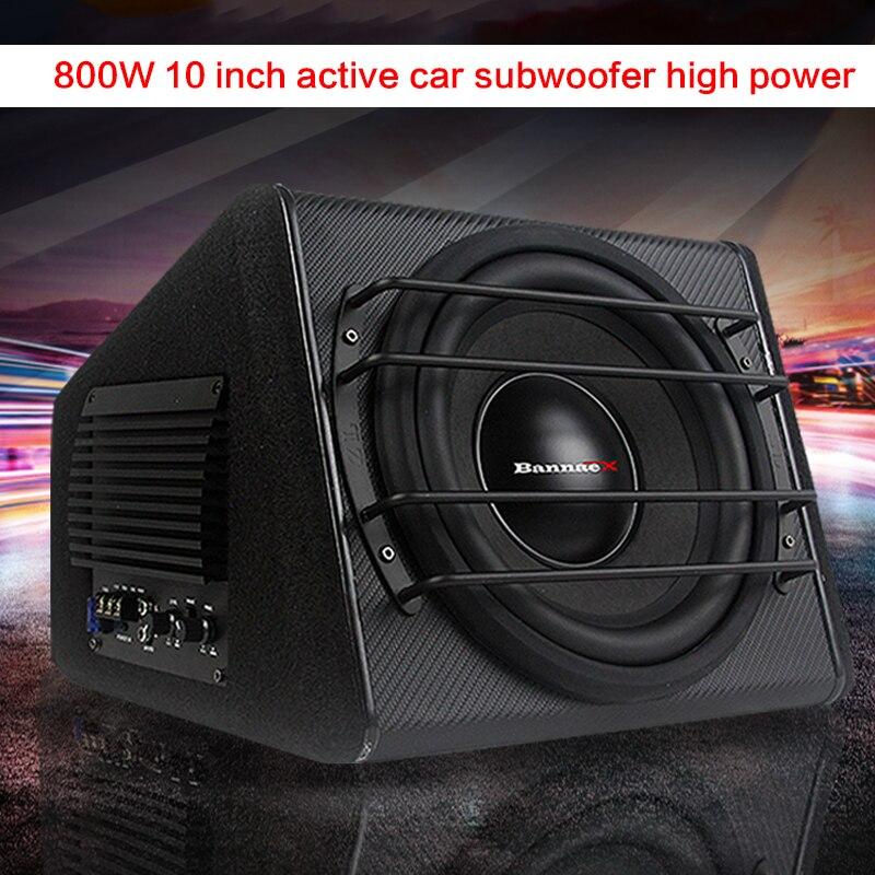 800W 10 Inch Car Subwoofer Audio DIY Car 12v Active Power Amplifier Fever High Power Speaker Speaker Subwoofer Modification