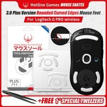 Hotline Games 3.0 além disso arredondado curvo bordas rato patins para logitech g pro sem fio gaming mouse pés almofada substituição, 0.8mm
