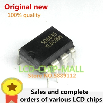 1PCS SD6835 6835 DIP8 in stock 100%good image