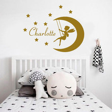 Custom Girls Name Fairy Wall Sticker Vinyl Home Decor For Kids Room Nursery Moon Star Decals Angel Murals Personalized 3692