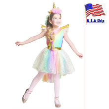 Umorden Movie Unique Deluxe Kids Girls Rainbow Unicorn Costume for Girl Halloween Carnival Party Dress Costumes new rainbow tulle embroidered unicorn sleeveless dress teenager girl halloween carnival party cosplay unicorn dress