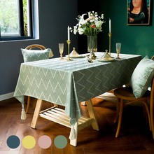 Jacquard Weave Cutton Linen/Rectangular/Tassel/Waterproof Tablecloth Thick Wedding Dining Table Cover/Coat Tea/End Table Cloth