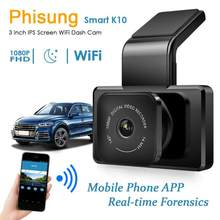 PHISUNG Smart K10 FHD 1080P Car DVR Camera Dashcam Video Recorder WiFi App Playback Time Lapse Video with Rear View Camera New(China)