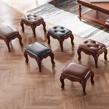 Muebles Vintage taburete de madera maciza hogar sala de estar taburete cuadrado taburete de cuero tallado europeo sofá Mesa café taburete BANCO DE ZAPATOS