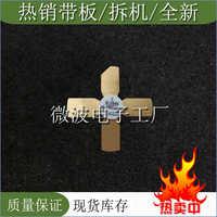 BLX94A SMD РЧ трубка высокочастотная трубка усилитель мощности модуль