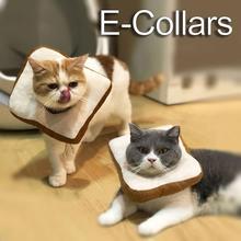 منع إعاقة كلب القط في الخبز طوق عنق الرحم إصابة الجرح التدريب العدوى لعق انتزاع E-الياقات الانتعاش كم