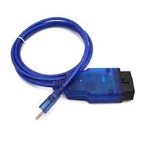 Система отладки и диагностики электромобиля поддерживает ecan