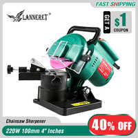 """LANNERET 220W 100mm 4"""" Inches Power Chain Saw Sharpener Grinder Machine Garden Tools Portable Electric Chainsaw Sharpener"""