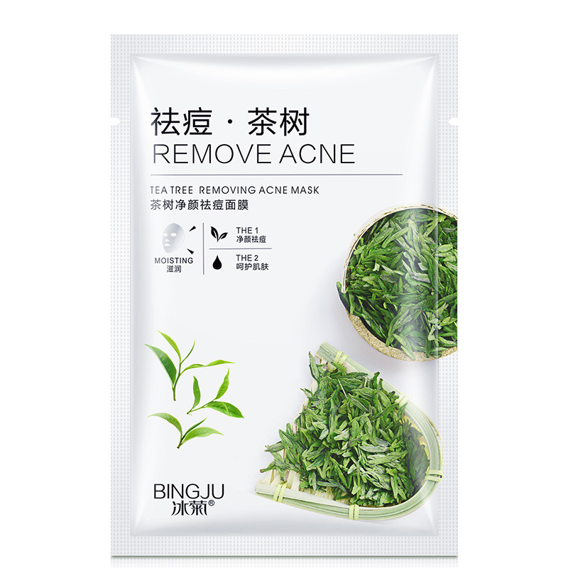 Tea Tree Net Face Acne Mask Water Moisturizing Mask Go Pox Skin Care Womens Mask Face