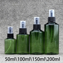 50ml 100ml 150ml 200ml Green Plastic Spray Bottle Refillable Women Face Skin Toners Packaging Cosmetic Water Sprayer Container