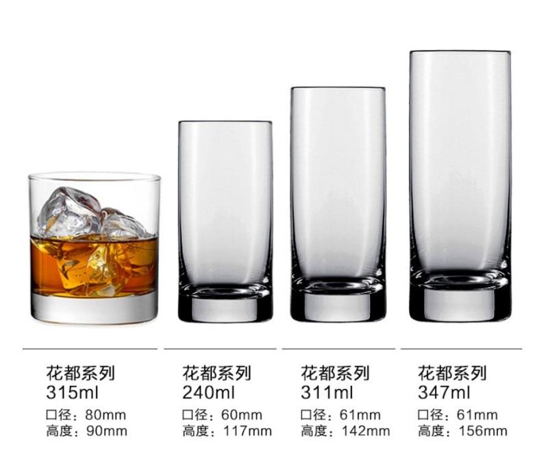 Молочные чашки Verre бар бокал для вина Хрустальная чашка аксессуары пивной сок коктейль виски shot vinho шампанского tazas VEMs de vidrio - Цвет: D 347ml