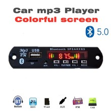 Bluetooth 5,0 MP3 декодирующая плата модуль беспроводной Автомобильный USB MP3 плеер TF слот для карт/USB/FM/пульт дистанционного декодирования модуль