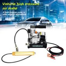 цена на Electric air pump 30MPa 4500PSI 12V electric air pump PCP oxygen tank special air pump
