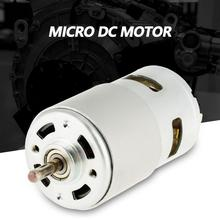 795 DC Motor 12V 60W 12000RPM High Speed Double Ball Bearing Mini Electric Motor Large Torque Low Noise 250 w high power 12v 24v dc motor 885 large torque ball bearing tools low noise