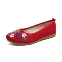 Классическая Тканевая обувь ручной работы с вышивкой в этническом