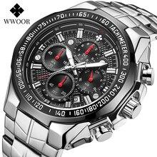 WWOOR 2020 роскошь военный мужчины часы мода спорт кварцевые часы мужчины полное стали водонепроницаемые часы мужской хронограф наручные часы