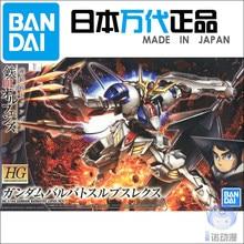 Bandai Gundam-figura de ROBOT de juguete, modelo en Stock, ensamblaje 55451 HG 03 1/144, baratos de sangre de hierro, Lupus Rex, figura de ROBOT, regalo de figura