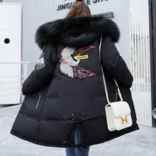 Winter jacket female in loose big yards long winter winter jacket down cotton-padded jacket with thick coat during pregnancy цены онлайн