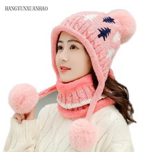 New Knitted Winter Hat Scarf Set Women Thick Cotton Beanies And  Female Accessories Girls For
