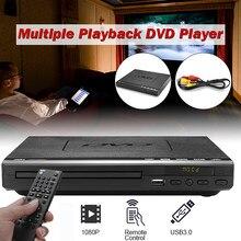 Мини-DVD-плеер, USB HD портативный многократное воспроизведение ADH DVD CD SVCD VCD MP3 диск светодиодный дисплей Система домашнего кинотеатра 110 В-240 В