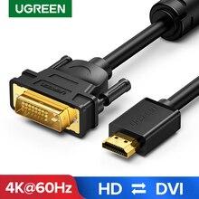 Ugreen HDMI المتوافق إلى DVI ثنائية الاتجاه DVI D 24 + 1 محول كابل HD 1080P ل Xbox PS4 HDTV LCD DVD ذكر لذكر DVI إلى HD