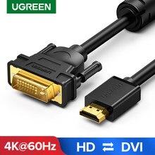 Ugreen hdmi-compatível com dvi bi-direção DVI-D 24 + 1 adaptador cabo hd 1080p para xbox ps4 hdtv lcd dvd macho para masculino dvi a hd