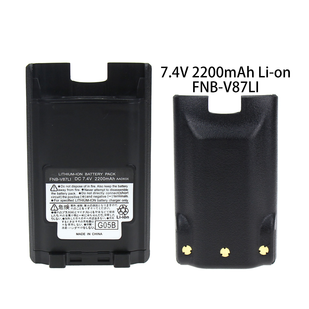 Replacement Two Way Radio Battery For Vertex FT-60 VX-160 VX-180 FNB-V87LI Li-ION