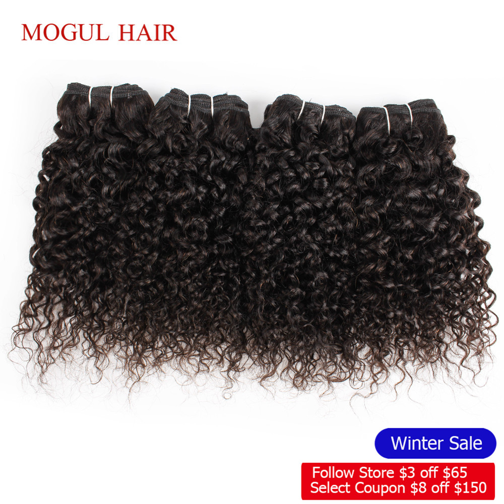 MOGUL HAIR 4 Pcs 50g/pc 10 12 Inch Brazilian Jerry Curly 100g/pc 3pc 14-24 Inch Natural ColorDark Brown Non-Remy Human Hair Shor