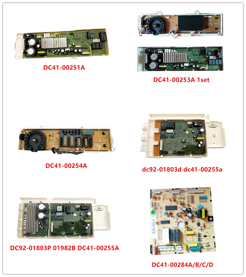 DC41-00251A/00253A/00254A/00255A/00281A/00284A/B/C/D Used