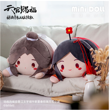 36cm anime tian guan ci fu hua cheng xie lian dos desenhos animados de pelúcia bonecas de pelúcia lance travesseiro dango sofá almofada brinquedo cosplay presente natal
