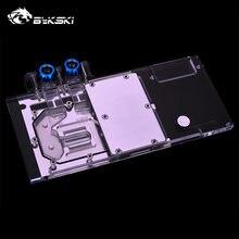 Bykski gpu soğutucu Sapphire RX Vega 64 8G HBM2 Sapphire Nitro + Radeon tam kapak ekran kartı gpu su bloğu A-SPVEGA64-X