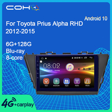 COHO Toyota Prius için alfa RHD 2012 2015 Android 10.0 Octa çekirdek 6 + 128G araba merkezi Multimidia gps navigasyon Dvd OYNATICI radyo