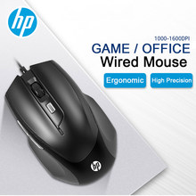 HP M150 Ergonomisch Game Mouse Verstelbare 1600dpi Stille Bedrade Computer Gaming Muis Pro Gamer voor PC Computer Laptop Muizen(China)