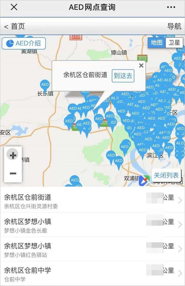 微信出新功能关键时候能救命_玩赚领域www.playzuan.com