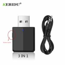 KEBIDU 3 ב 1 Bluetooth משדר מקלט אלחוטי Bluetooth 5.0 מתאם מיני 3.5mm AUX סטריאו לרכב מוסיקה עבור טלוויזיה החדש